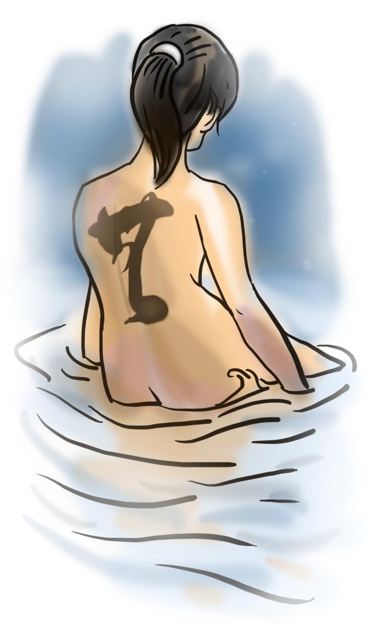 Sunyata Symbol